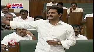 Chandrababu Looks Like A Vilian, Says YS Jagan | Teenmaar News