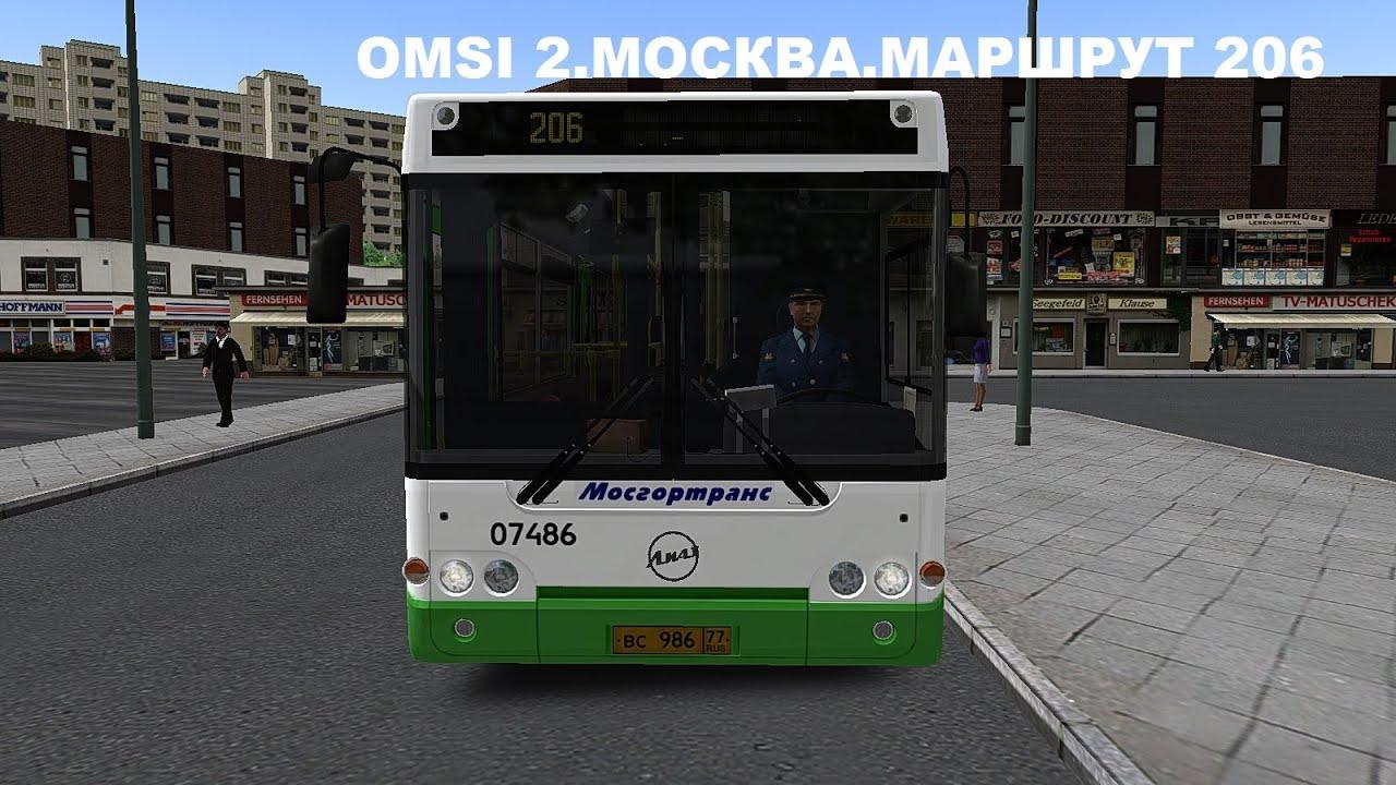 Автобус № 2 6 - Портал Москва Пассажирская