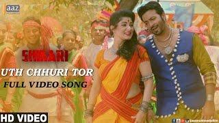 Download Uth Chhuri Tor Biye Hobe | Full Video | Shakib Khan | Srabanti | Shikari Bengali Movie 2016 3Gp Mp4
