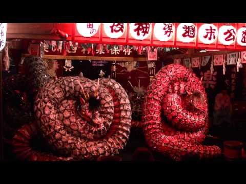 石見神楽「大蛇」 - ヤマタノオロチの巨大な提灯蛇胴が複数暴れ狂う、大迫力の演目のキャプチャー