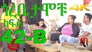 Gorebetamochu S02E11 The Meet Part 02 ክፍል 42-B