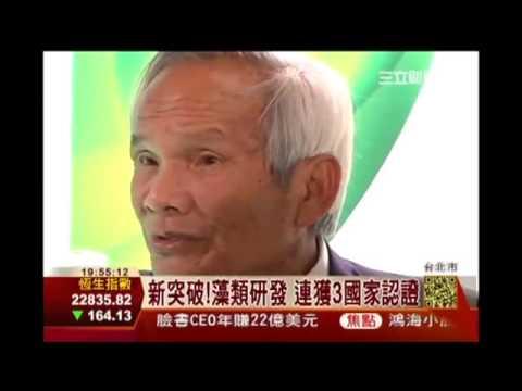 引藻新闻 PPAR NEWS | 李昌钰博士 Dr Henry Lee | 王顺徳