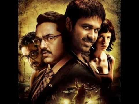 dua Shangai Full Song Ft. Emraan Hashmi, Kalki & Abhay Deol video