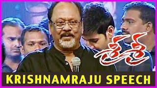 krishnam-raju-speech-sri-sri-audio-launchkrishna-vijaya-nirmalanaresh