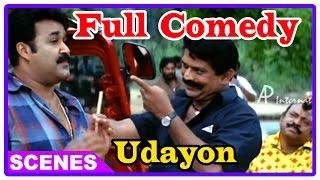 Tourist Home - Udayon Malayalam Movie - Full Comedy | Mohanlal | Laya | Innocent | Jagathy Sreekumar