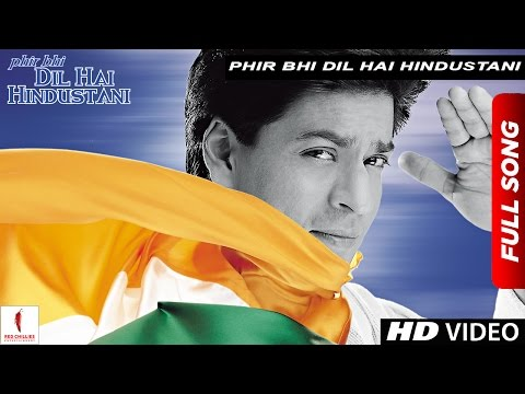 Phir Bhi Dil Hai Hindustani   Title Track   Juhi...