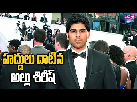 Allu Sirish Attended 2018 Cannes Film Festival | Telugu Film Industry | Tollywood | YOYO CineTalkies
