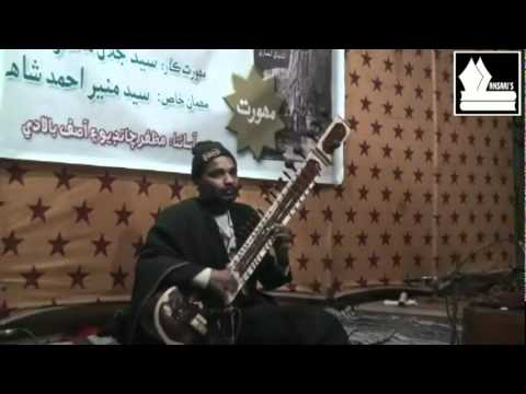 Shahid Hussain Parchan Shaal Panhwar.mpg