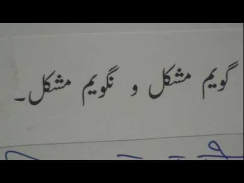 Farsi-Hindi Proverbs.24