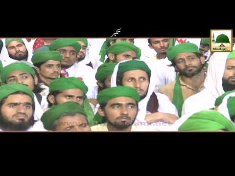 Dakuon Ki Tauba - Short Bayan By Haji Imran Attari video