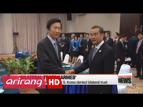 China's foreign minister says S. Korea dented bilateral trust