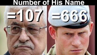 Abbas is not the Antichrist - Number of his name = 107