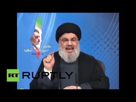 Lebanon: Hezbollah vows revenge after commander dies in 'Israeli strike'