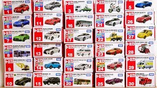 TOMICA 2018 No.1 - 30 Current product minicars toy