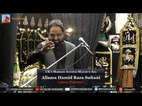 Markazi Alwidai Majlise Aza | Allama Hamid Raza Sultani | 11 Nov 18 | Dua-e-Zehra | Northampton (UK)