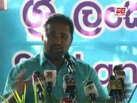 07/10/2012 - Leadership struggle will exist in joint opposition too - Rohitha