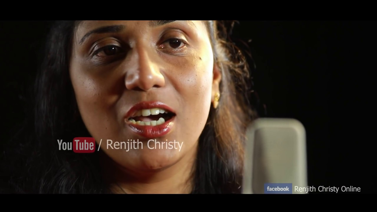 Itramel Enne Snehichavane..Latest Malayalam Christian Song | Lincy Jibi |