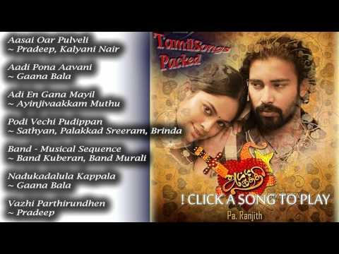 Prem adda songs download 123musiq