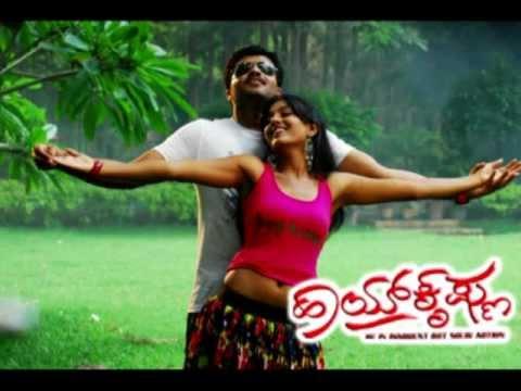 Hai Krishna- Kannada Movie - Romanchana Song video