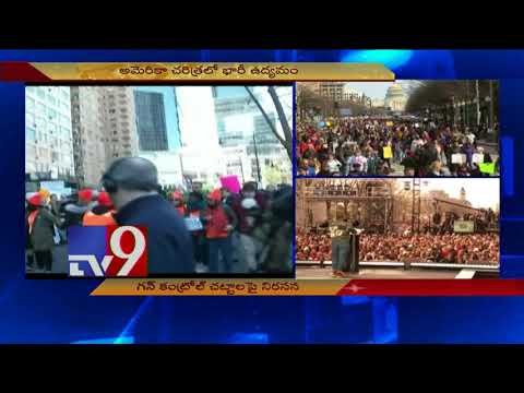 American Students Raise Voice Against Gun Culture - TV9