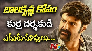 Tollywood Directors Competing to Direct Balakrishna's Next Movie | Box Office | NTV
