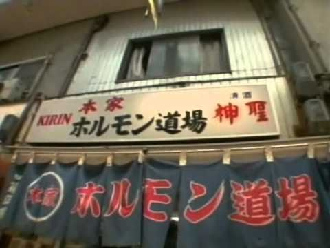 Anthony Bourdain No Reservations Osaka 大阪 Part 4