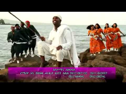 New Ethiopian Traditional Amharic Music 2013 Gojam By Keberet Belay video