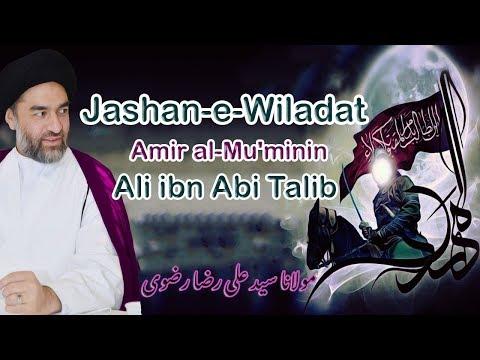 Jashn-e-Wiladat-e-Amir-ul-Momineen (AS), Maulana Syed Ali Raza Rizvi