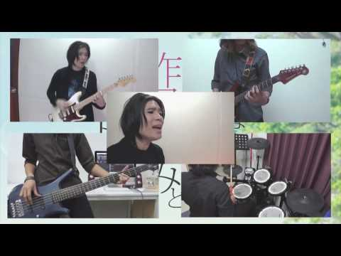 Tomorrow I Will Date With Yesterday's You : Back Number - Happy End 【Band Cover】 By 【Scarlette】