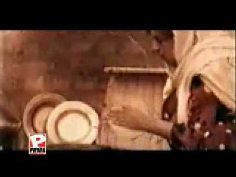 Mera Piya Ghar Aaya - Nusrat Fateh Ali Khan video