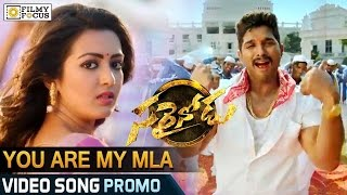 You Are My MLA Video Song Trailer || Sarainodu Movie Songs || Allu Arjun, Rakul Preet Singh