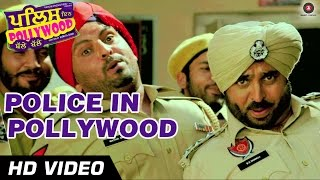 Police In Pollywood | Official Video