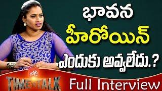 Telugu TV Actress Bhavana Exclusive Interview | Time to Talk | YOYO TV Interviews