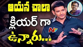 AR Murugadoss is Clear About What He is Doing: Mahesh Babu || Exclusive Interview || #Spyder