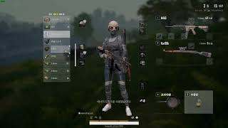 PLAYERUNKNOWN'S BATTLEGROUNDS: 싱글 킬 | GeForce로 촬영