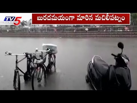 2k Run Postponed due to Heavy Rains in Machilipatnam | TV5 News