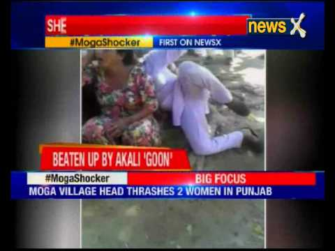 Three Members beaten by sarpanch in Punjab over land issue