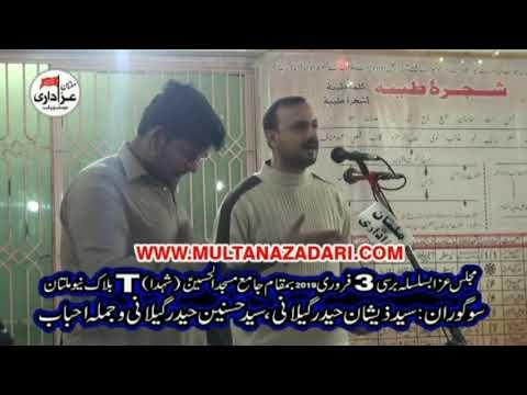 MatamDari I  Majlis 3 Feb 2019 I Masjid Al Hussain a.s T Block New Multan