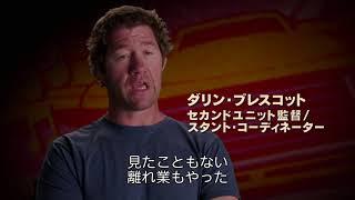 『ベイビー・ドライバー』メイキング映像