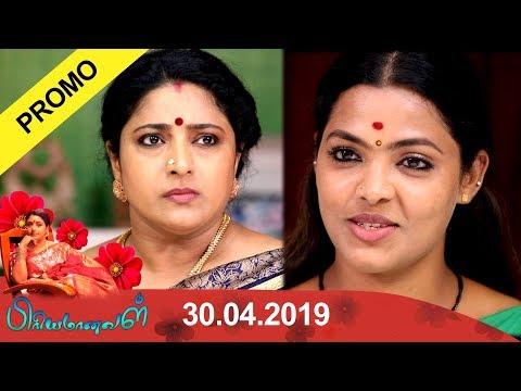 Priyamanaval Promo 01-05-2019 Sun Tv Serial Promo Online