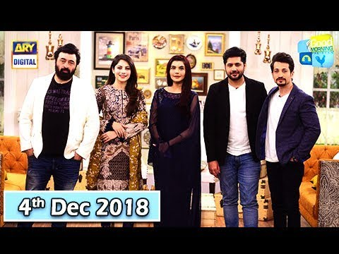 Good Morning Pakistan | Neelam Muneer & Yasir Nawaz | 4th Dec 2018 - ARY Digital