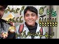 Thirsty Crow Funy Story In Punjabi   Little School Kid 2019   Street Telented Boy Pakistani