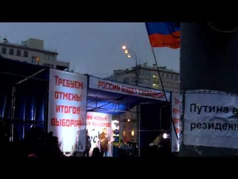 Митинг на Болотной (10 декабря)  ТРЕБОВАНИЯ