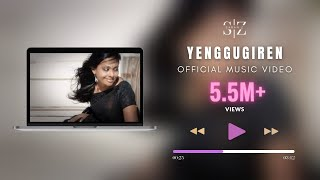 Gowri Arumugam - Yenggugiren (Official Music Video)