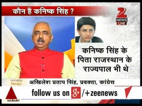 Does Rahul Gandhi has indulgence in Agusta Westland Scam? Part-1