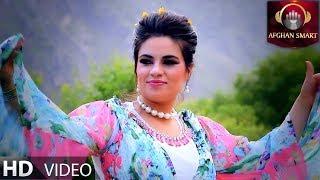 Shama Ashna - Rasha Watan Ta OFFICIAL VIDEO