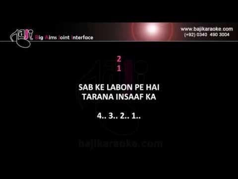 Jab aaye ga imran - Video Karaoke - Attaullah Khan - Esakhelvi - by Baji Karaoke