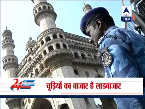 Hyderabad ladbazar is closed after arrest of Owaisi