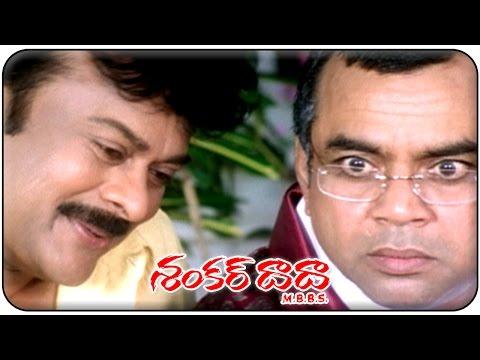 Shankar Dada M.B.B.S. Movie || Chiranjeevi Tell His New Love Story Comedy Scene