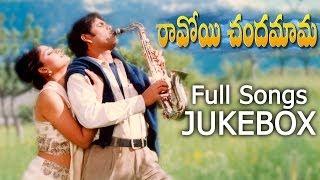 download lagu Ravoyi Chandamama రావోయి చందమామ   Movie  Full gratis